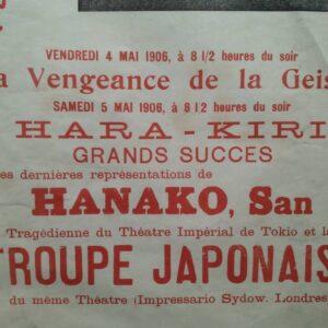 La Vengeance de la Geisha 1906