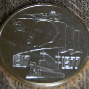 Serviesje ter herdenking 60 jaar revolutie USSR