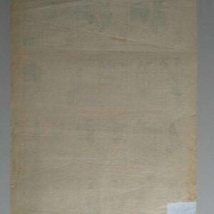 Gordinne srip no. 347, Een goede waakhond