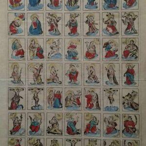 Gravure, heiligenblad door Cornelis van Merle