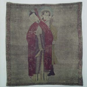 Orientalische Teppiche, Oostenrijkse Museum für Kunst und Industrie