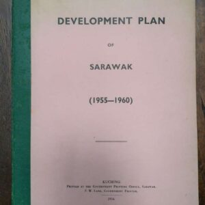 Development plan of Sarawak (1955 – 1960)