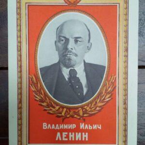 Portretten van Sovjetleiders