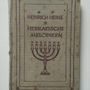 Hebraeische melodieën door Heinrich Heine