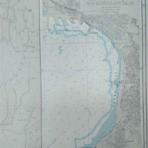 Golf van Thessaloniki